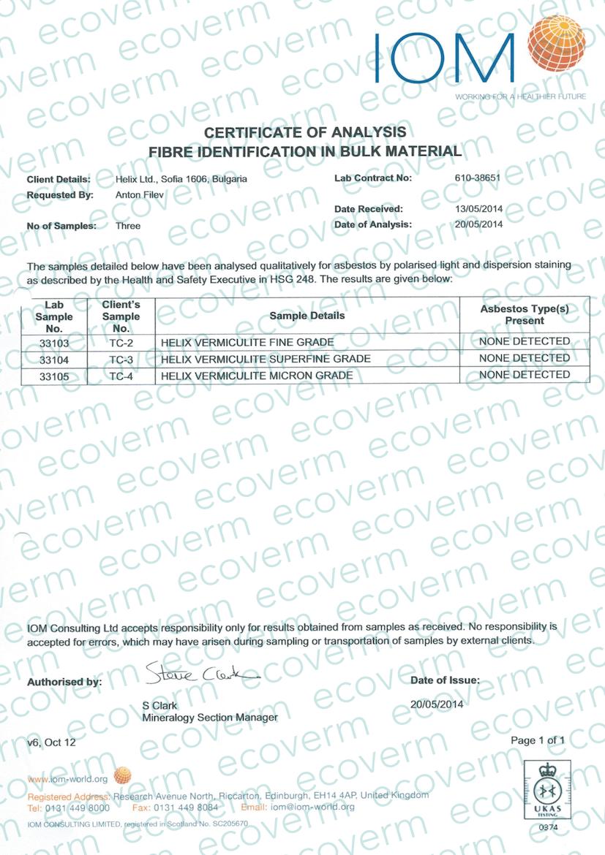Изображение сертификата о проведении идентификационного анализа волокна вермикулитового концентрата в объемном материале на отсутствие асбеста